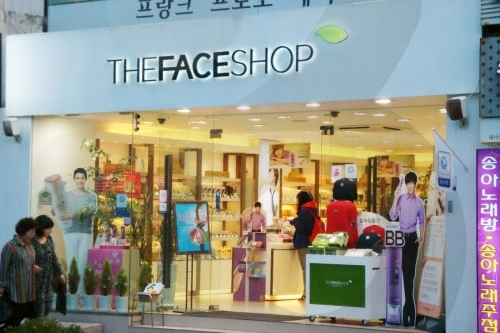 The Face Shop - Nampo Branch No. 2 (더 페이스샵 (The faceshop) 남포 2호점)